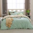鴻宇 雙人薄被套床包組 100%精梳純棉 小綠莓 台灣製C20110