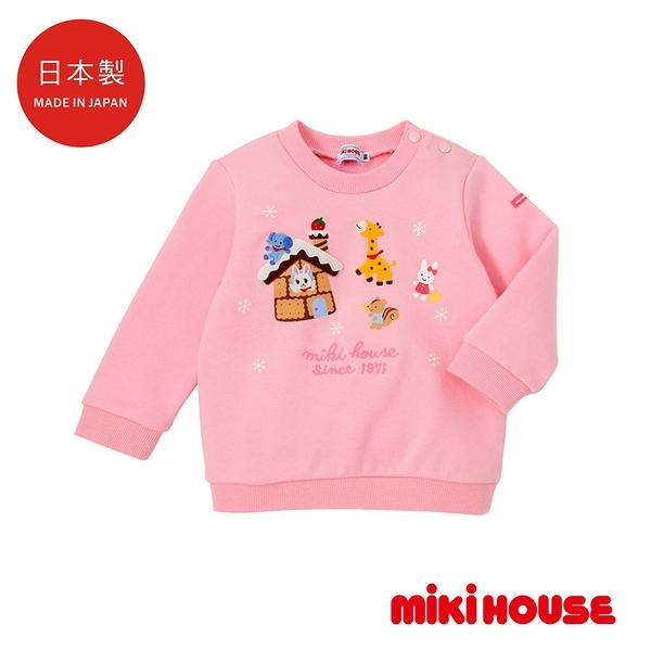 MIKI HOUSE 日本製 薑餅屋厚款棉質長袖上衣(粉)
