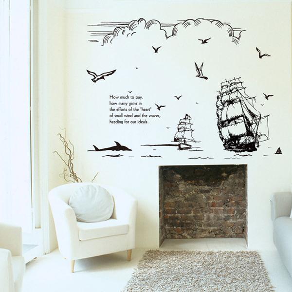 壁貼 DIY創意無痕 牆貼 貼紙【半島良品】-SK9234-個性創意船帆剪影 60X90