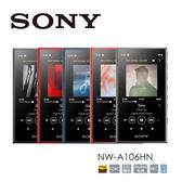 SONY NW-A106HN 數位隨身聽 原廠公司貨