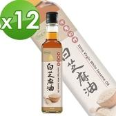 【樸優樂活】冷壓初榨白芝麻油(250ml/瓶)x12瓶箱購組