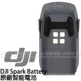 DJI 大疆 曉 Spark Battery 原廠智能電池 11.4V 1480mAh (3期0利率 免運 總代理公司貨) 航拍器 無人機 PART 03