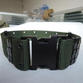 戰術腰帶戰術腰帶保安07式編織外腰帶軍迷戶外執勤學生軍訓武裝帶作訓作戰快速出貨