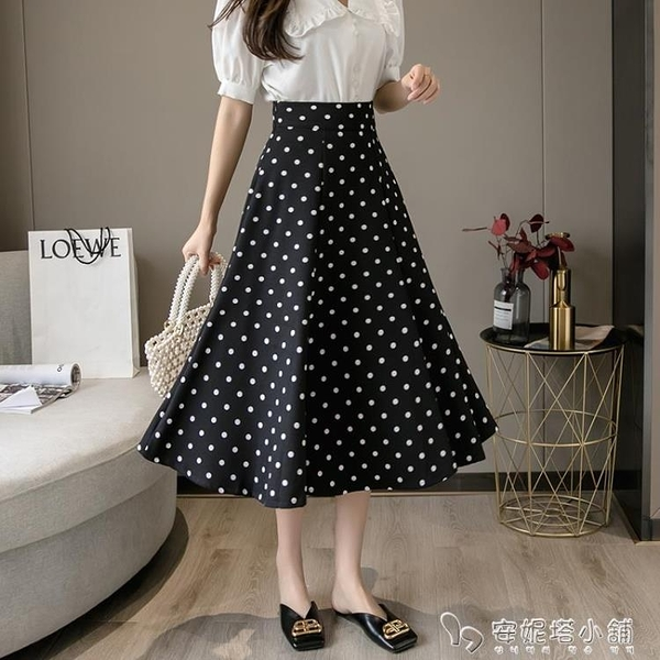 夏季新款復古中長裙女港味波點大擺顯瘦高腰A字半身裙長裙子 母親節禮物