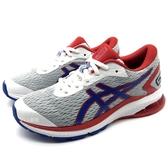 《7+1童鞋》 大童 ASICS KIDS 亞瑟士 GT-1000 9 GS 輕量透氣 運動鞋 慢跑鞋 機能鞋 5239 灰色