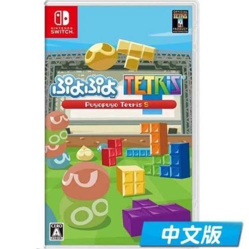 【軟體世界】NS 任天堂 Nintendo Switch 魔法氣泡俄羅斯方塊 S 中文版