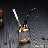 創意水煙斗煙絲斗過濾煙嘴水煙壺水煙筒煙鍋煙袋煙具兩用煙具  XY4207 【男人與流行】