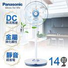 【國際牌Panasonic】14吋高級型...