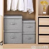 收納箱布藝衣柜收納盒整理箱衣服衣物儲物箱牛津布家用可摺疊箱子 NMS生活樂事館