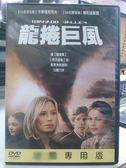 影音專賣店-Y87-086-正版DVD-電影【龍捲巨風】-繼2012-明天過後 最緊奏刺激的災難力作