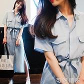 小洋裝2586#018夏裝新款韓版淺藍色短袖襯衫開叉錬繫帶女神長裙 雙12全館免運