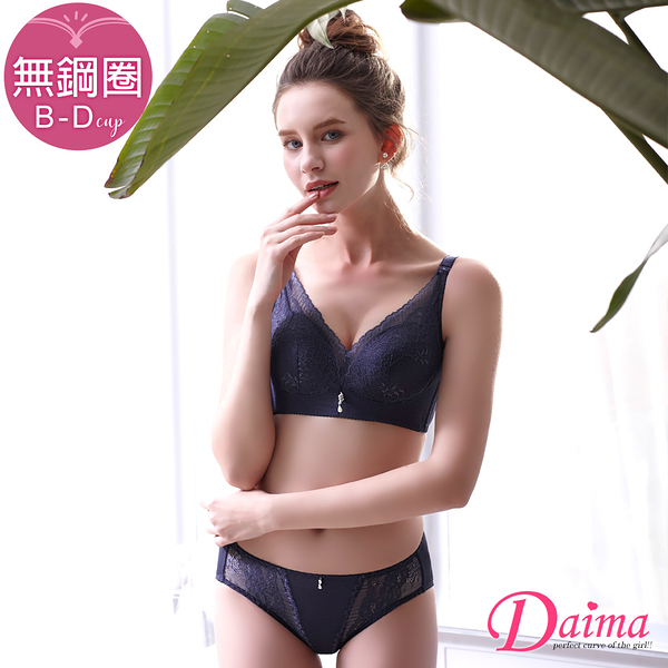 成套內衣 (B-D)薄杯蕾絲全包覆聚攏副乳內衣+內褲(深藍色)【Daima黛瑪】