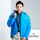 【Emilio Valentino】防風超潑水戶外機能外套 - 藍