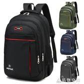 商務雙肩包男士高中初中學生女電腦包旅行背包大容量時尚潮流書包 造物空間