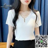 冰絲短袖V領T恤女洋氣寬鬆針織衫短款白色打底衫上衣【風之海】