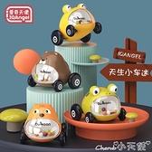 迴力玩具車 寶寶玩具車套裝各類車兒童慣性車男孩女孩動物小汽車嬰兒回力車 小天使 99免運