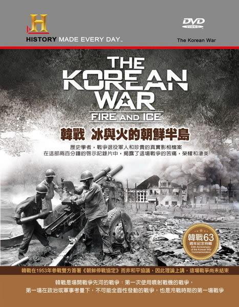 韓戰 : 冰與火的朝鮮半島 DVD (購潮8)