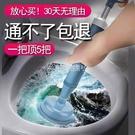 馬桶疏通神器皮搋子真空打氣強力馬桶吸下水道廁所疏通神器一炮通 快速出貨
