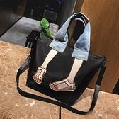 帆布袋 包 大包包女包2018新款韓版時尚刺繡拼接手提包尼龍布休閒單肩斜挎包