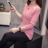 長袖針織早秋時尚韓版大碼女裝針織毛衣寬松套頭減齡長袖粉色露肩長袖.4F072.9010皇潮天下