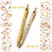 [出清下殺]日本Sirotan小海豹 花漾少女迷你自動鉛筆 原子筆
