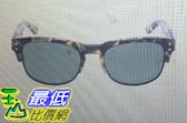 [COSCO代購]  W1207545 Wike太陽眼鏡,EV0879 210