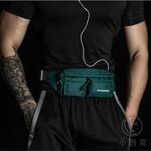 運動健身裝備多功能男戶外女裝手機腰帶斜背小包【小酒窩服飾】