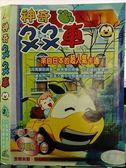 影音專賣店-X20-022-正版VCD*動畫【神奇ㄅㄨㄅㄨ車(3)】-來自日本的超人氣卡通