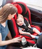 兒童安全座椅汽車用簡易通用坐椅