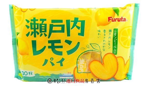 《松貝》古田心型檸檬派24枚195g【4902501653777】ba17