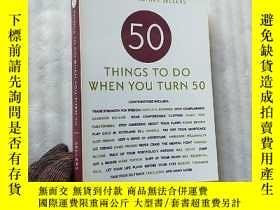 二手書博民逛書店THINGS罕見TO DO WHEN YOU TURN 50 3