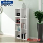 格子櫃 書櫃書架落地簡約現代小櫃子置物櫃儲物櫃自由組合格子櫃書櫃帶門T