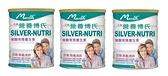 三友營養博氏 植醇常青養生素900g*3入組
