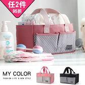 包中包 媽媽包 收納包 推車掛袋  推車掛包 萬用收納袋 手提嬰兒尿布媽咪包【B35】♚MY COLOR♚