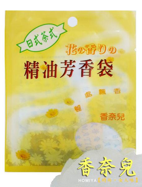 日式精油芳香袋12g-香奈兒