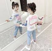 女童套裝 2019秋裝新款兒童裝韓版洋氣小女孩休閑衛衣牛仔褲兩件套 YN1239『寶貝兒童裝』