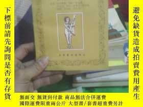 二手書博民逛書店罕見上古時代的音樂:古埃及.美索不達米亞和古印度的音樂文化(19