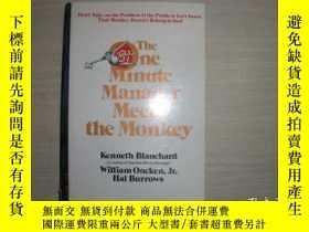 二手書博民逛書店The罕見One Minute Manager Meets the Monkey 103Y10970 出