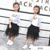 女童不規則半身裙長款兒童蛋糕紗裙蓬蓬裙女寶公主裙短裙親子網紗 萬客城