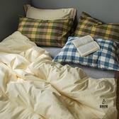 北歐簡約素色四件套全棉純棉水洗棉被套床單【愛物及屋】