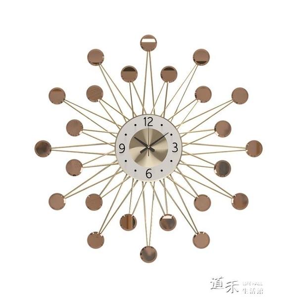 客廳掛鐘家用時尚掛表現代藝術靜音時鐘簡約星空個性創意北歐鐘表【全館免運】  【全館免運】
