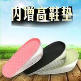 增高鞋墊夏隱形內增高鞋墊半碼墊女士男式2.5厘米3.5cm軟舒適硅膠增高鞋墊