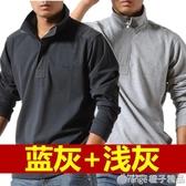 秋季男士翻領長袖T恤純棉寬鬆大碼打底衫商務休閒男裝全棉POLO衫   (橙子精品)