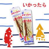 日本 魷魚香絲 1包 7g【櫻桃飾品】【27549】