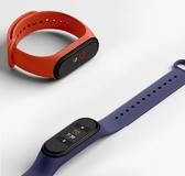 手環帶小米手環4原裝正品智能運動NFC藕粉酒紅黑藍色腕帶定制刻字印logo 全館免運