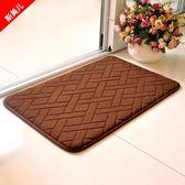 地墊 衛生間吸水地墊臥室廚房腳墊衛浴室防滑墊進門口門墊門廳地毯定制
