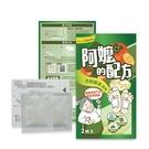 阿嬤的配方-綠礦泥澀柿2入樹液足貼(除腳臭)