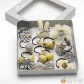 韓國兒童髮飾 寶寶髮繩嬰兒小號皮筋頭飾髮量少迷你髮圈套裝禮盒 雅楓居