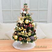 港恒0.6米松針桌面聖誕樹套餐60cm豪華加密裝飾聖誕節裝飾品道具「時尚彩虹屋」