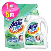 【一匙靈】柔膚感EX超濃縮洗衣精馬鞭草香氛1+5組合(2.1kgx1+1.2kgx5)-箱購